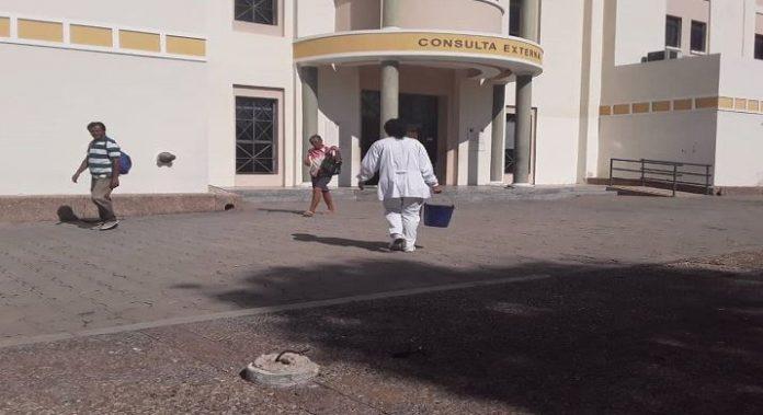 hospitalcentralmaracaiboagua